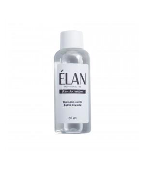 ELAN Tonik Remover Professional Line (EN-R)